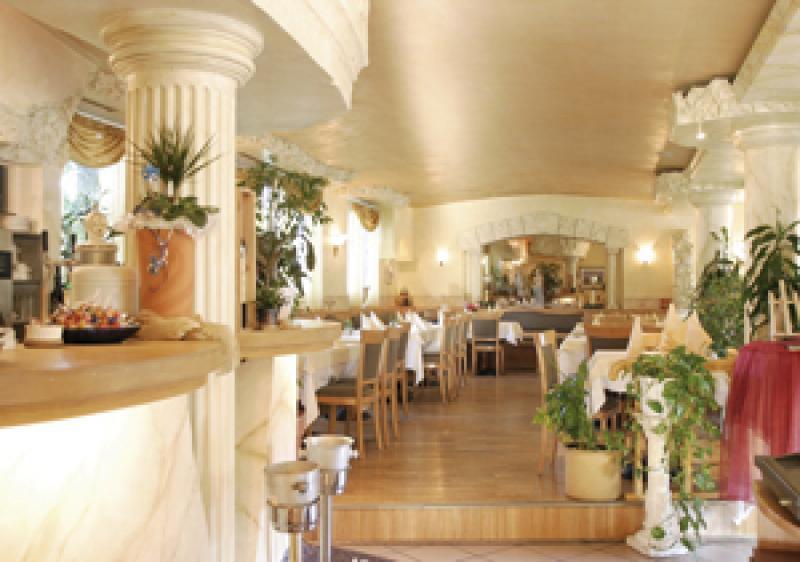 Restaurant, Aphrodite