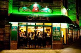 Steakhaus Restaurant Colina